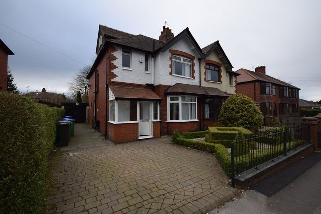 Thumbnail Semi-detached house to rent in Shaw Road, Rochdale