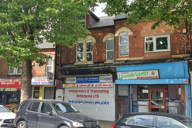 Thumbnail Retail premises for sale in Grove Lane, Handsworth
