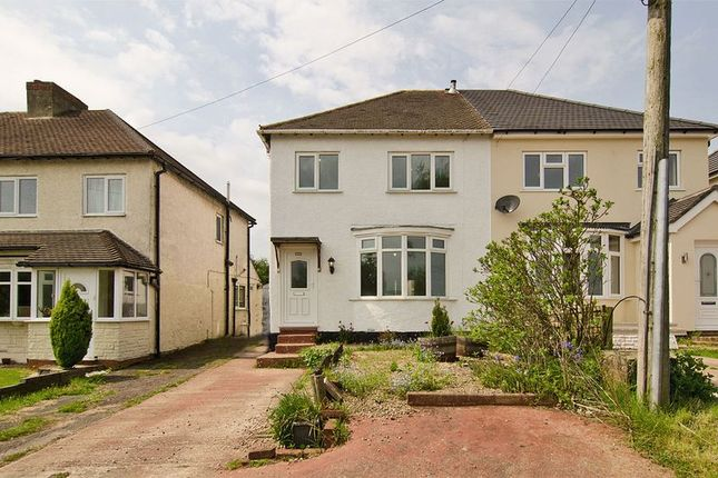 Thumbnail Semi-detached house to rent in Ogley Hay Road, Chasetown, Burntwood
