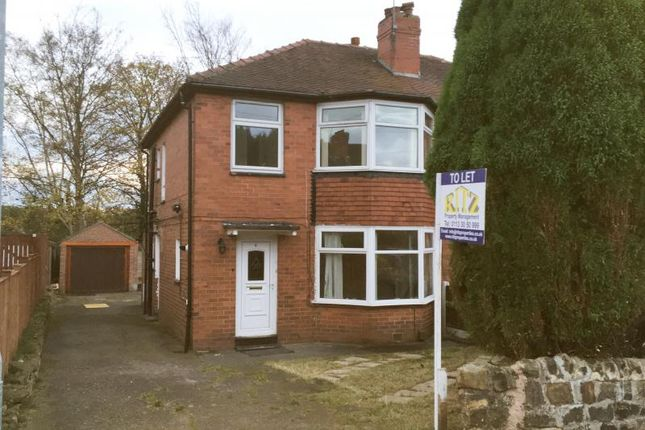 Thumbnail Semi-detached house to rent in Moss Rise, Alwoodley
