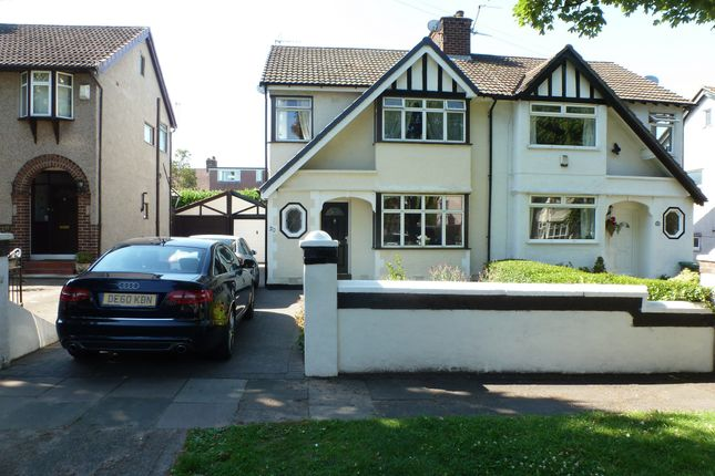 Thumbnail Semi-detached house to rent in 20 Acreville Road, Bebington, Wirral