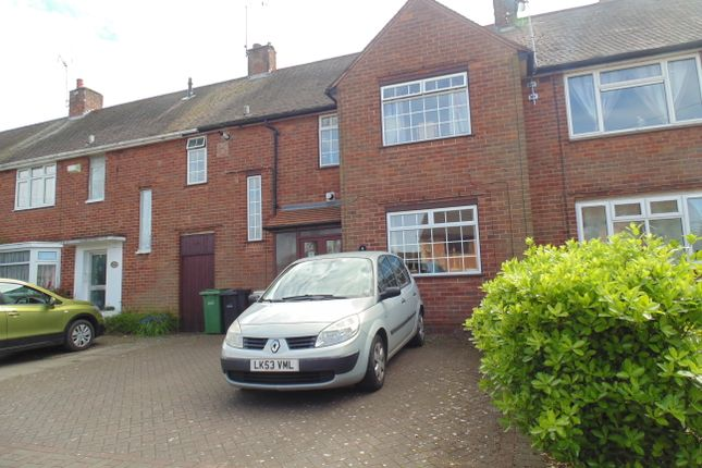 Thumbnail Terraced house for sale in Maple Grove, Kingswinford, West Midlands
