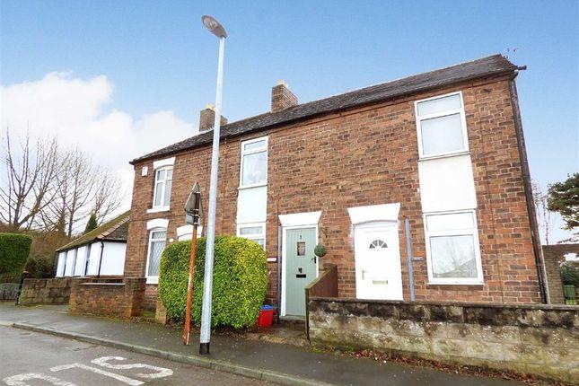 Thumbnail Terraced house for sale in Hollyhurst Road, Wrockwardine Wood, Telford, Shropshire