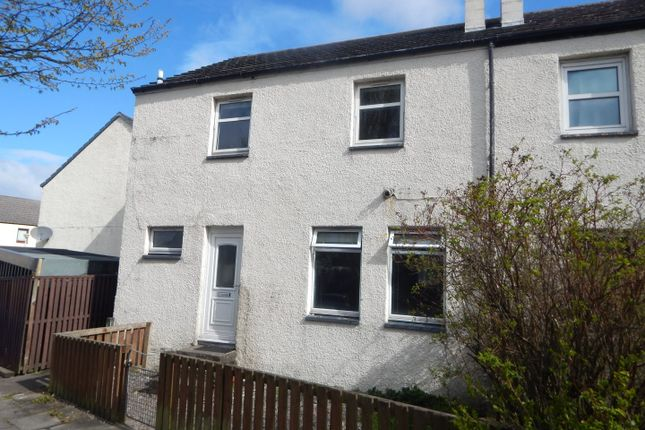 3 bed end terrace house for sale in Wemyss Place, Kyle Of Lochalsh IV40