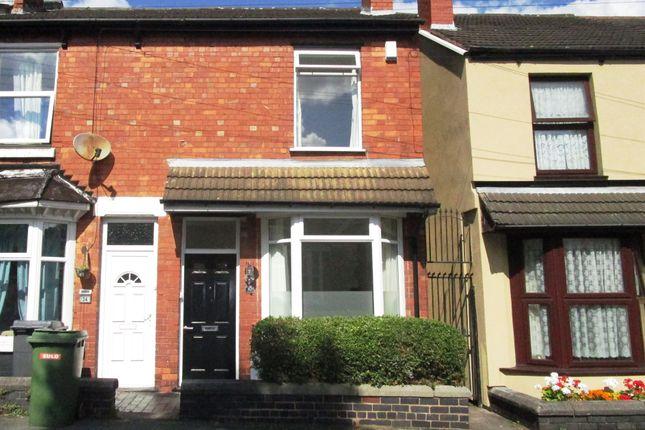 Thumbnail End terrace house for sale in Poplar Street, Blakenhall, Wolverhampton