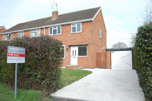 Photograph 1 of School Road, Great Alne, Alcester B49