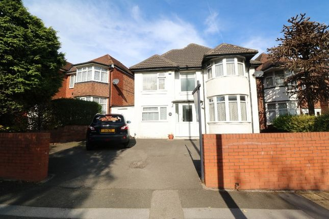 Thumbnail Detached house for sale in Island Road, Handsworth, West Midlands