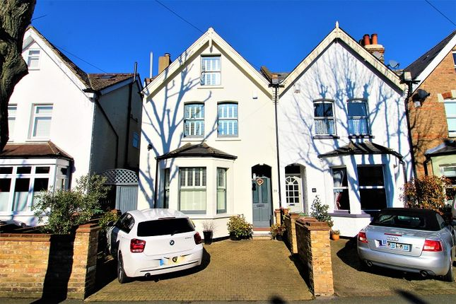 Thumbnail End terrace house for sale in Ross Road, Wallington, Surrey.
