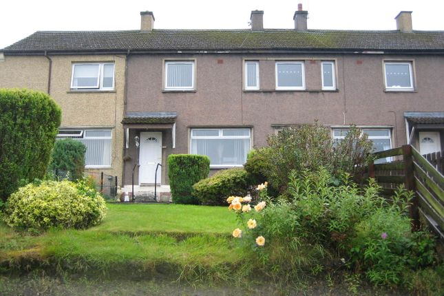 Thumbnail Terraced house for sale in Jamieson Avenue, Bo'ness