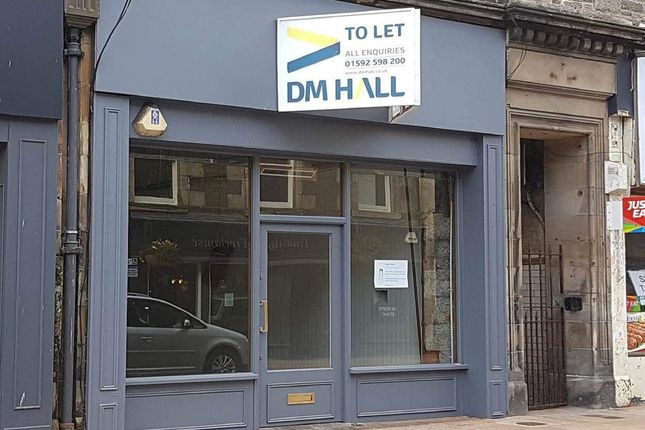 Thumbnail Retail premises to let in 71 High Street, Kirkcaldy