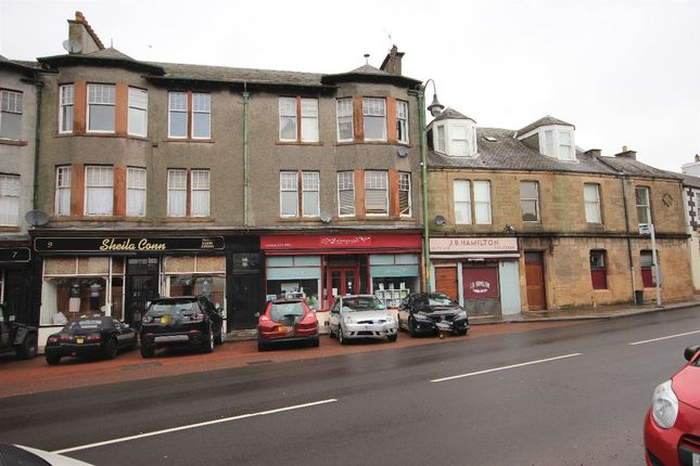 Thumbnail Flat for sale in High Street, Biggar