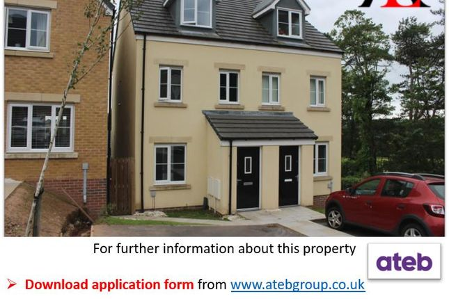 Thumbnail 3 bed semi-detached house to rent in Keep Hill Close, Pembroke