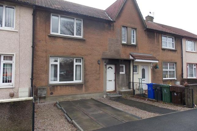 Thumbnail Terraced house to rent in Stirling Road, Fallin, Stirling