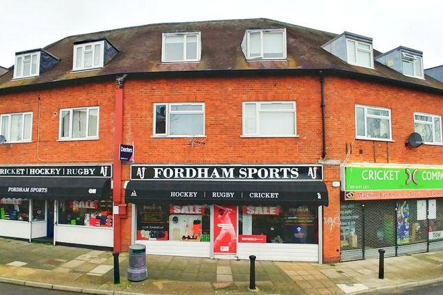 Thumbnail Maisonette for sale in 83 Robin Hood Way, Kingston Vale, London