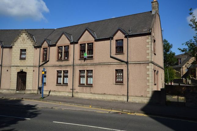 Thumbnail Flat to rent in Arnothill Bank, Falkirk