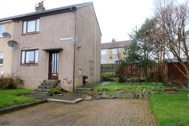 Thumbnail Terraced house to rent in Lochlea Rd, Saltcoats