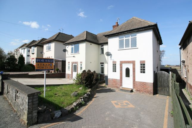 Thumbnail Semi-detached house for sale in Eastmoor Road, Brimington, Chesterfield
