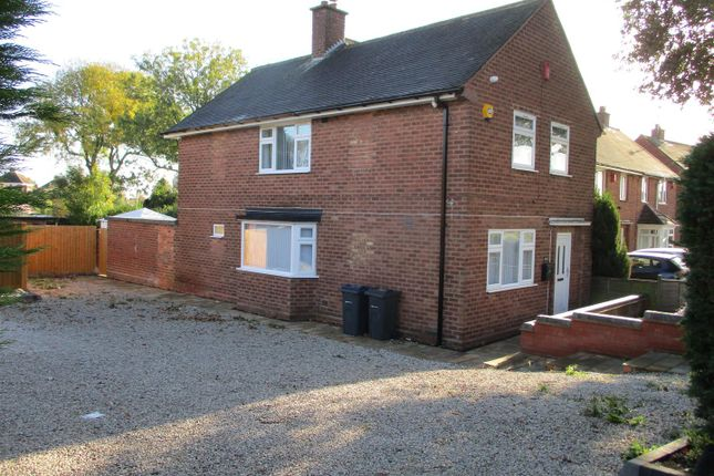 Thumbnail End terrace house for sale in Timberley Lane, Shard End, Birmingham