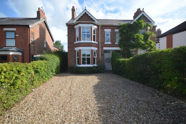 Thumbnail Semi-detached house to rent in Hermitage Road, Saughall, Chester