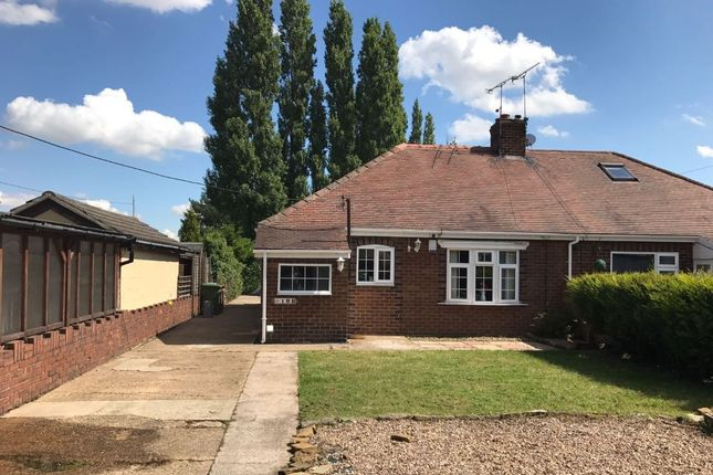 Thumbnail Bungalow for sale in 10B Penarth Terrace, Upton, Pontefract, West Yorkshire