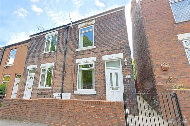 Thumbnail End terrace house for sale in Top Road, Calow, Chesterfield, Derbyshire