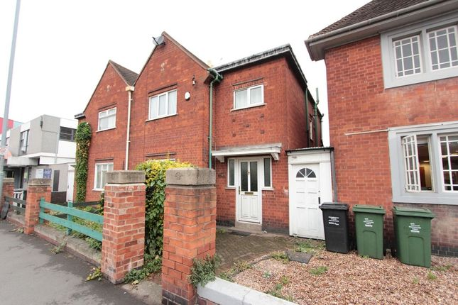 Thumbnail Property to rent in William Lyon Court, Bridge Street, Loughborough