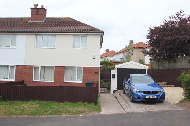 Thumbnail Semi-detached house for sale in West Parade, Sea Mills, Bristol