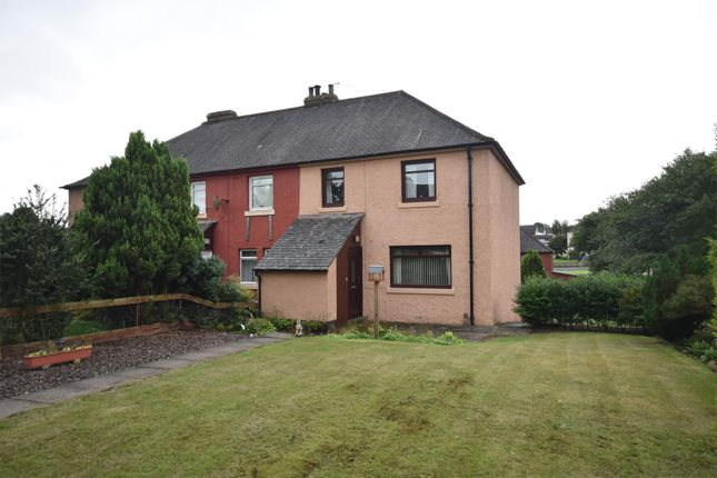 Thumbnail End terrace house for sale in 3 Tinto Drive, Westend, Carstairs Junction, Lanark