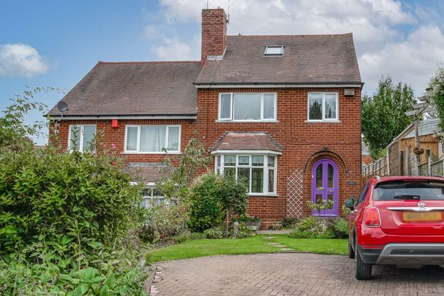 4 bed semi-detached house for sale in Tanhouse Lane, Halesowen B63