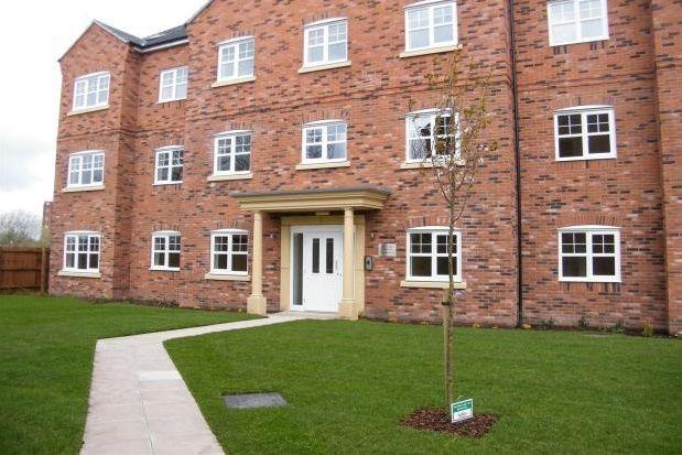 Thumbnail Flat to rent in Hudson Close, Bolton