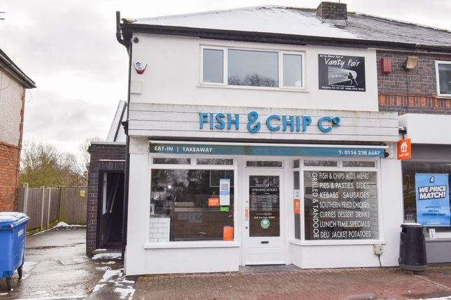 Thumbnail Leisure/hospitality to let in Hinckley Road, Leicester Forest East, Leicester