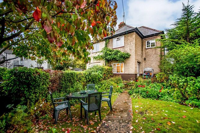 Thumbnail Semi-detached house for sale in Kinveachy Gardens, London