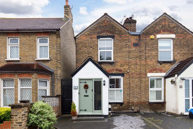 Thumbnail End terrace house for sale in Victoria Road, London