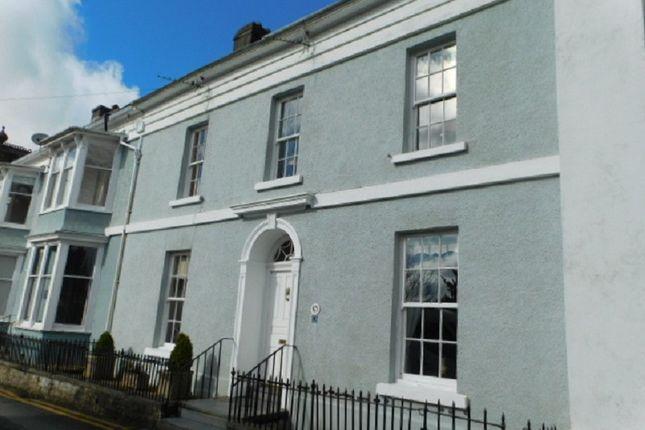 Thumbnail Terraced house for sale in Abbey Terrace, Llandeilo, Carmarthenshire.