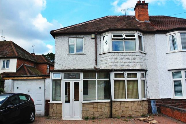 Thumbnail Semi-detached house to rent in Solihull Gate Retail Park, Stratford Road, Shirley, Solihull