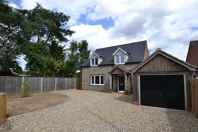Thumbnail Detached house for sale in Mill Lane, Briston, Melton Constable, Norfolk.