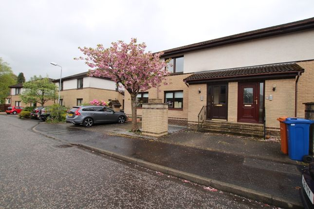 Photo 1 of Kilmardinny Gate, Bearsden, Glasgow G61
