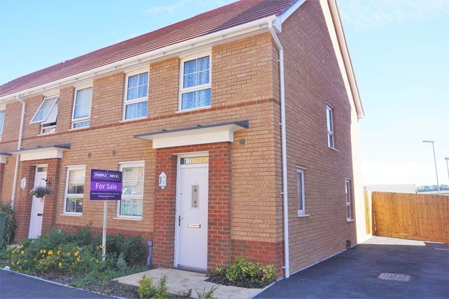 Thumbnail End terrace house for sale in Beauchamp Drive, Newport