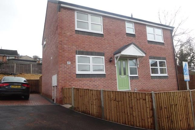 Thumbnail Detached house for sale in Edmunds Way, Cinderford
