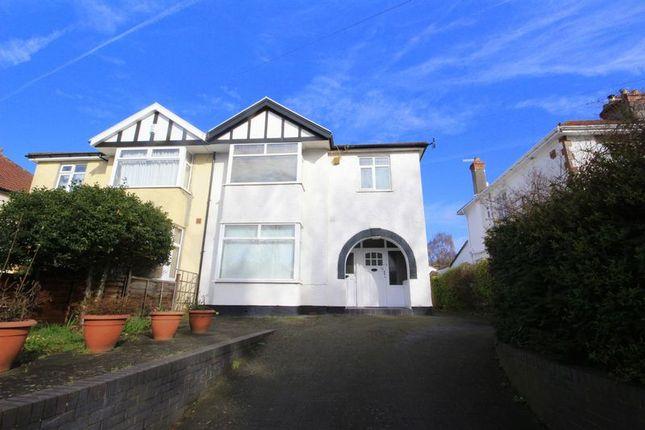 Thumbnail Flat for sale in Carlton Court, Canford Lane, Westbury-On-Trym, Bristol