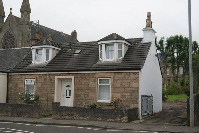 Thumbnail Bungalow to rent in Kingston Road, Kilsyth