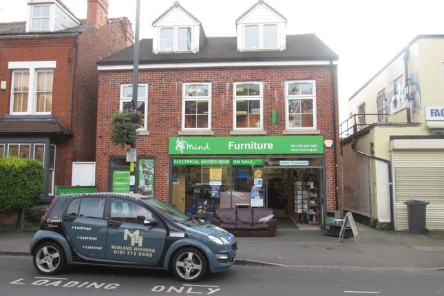 Thumbnail Retail premises to let in Addison Road, Kings Heath, Birmingham