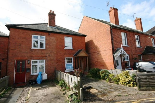Thumbnail Property to rent in Howard Road, Wokingham