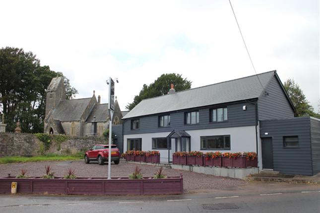 Thumbnail Pub/bar for sale in Vale Of Glamorgan CF71, Ystradowen, Vale Of Glamorgan