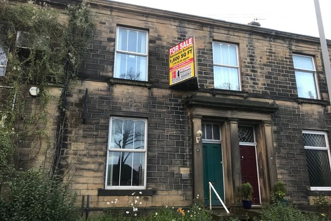 Thumbnail Office for sale in Skipton Road, Keighley