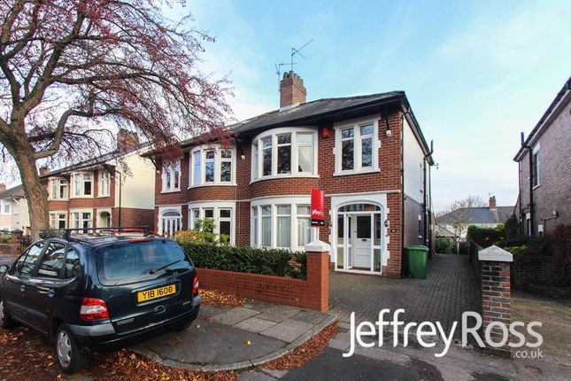 Thumbnail Property to rent in Windermere Avenue, Cyncoed, Cardiff