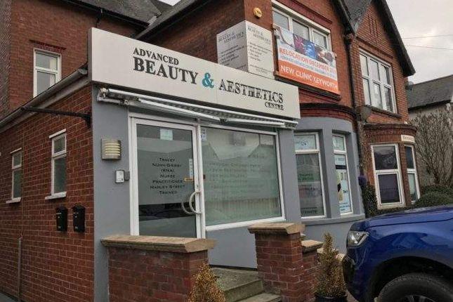 Thumbnail Retail premises to let in 87 Melton Road, West Bridgford, West Bridgford, Nottingham