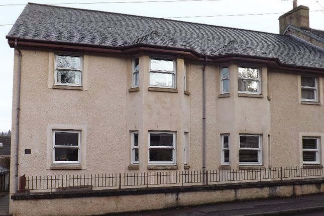 Thumbnail Flat for sale in Lanark Road, Crossford, South Lanarkshire