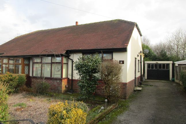 Thumbnail Bungalow to rent in Graham Avenue, Lostock Hall, Preston, Lancashire