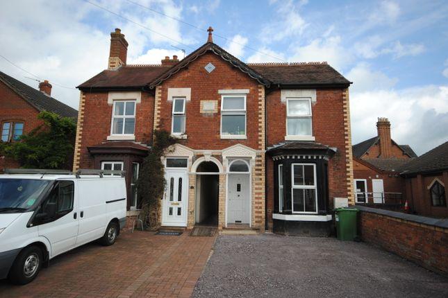 Thumbnail Flat to rent in Shrewsbury Road, Market Drayton